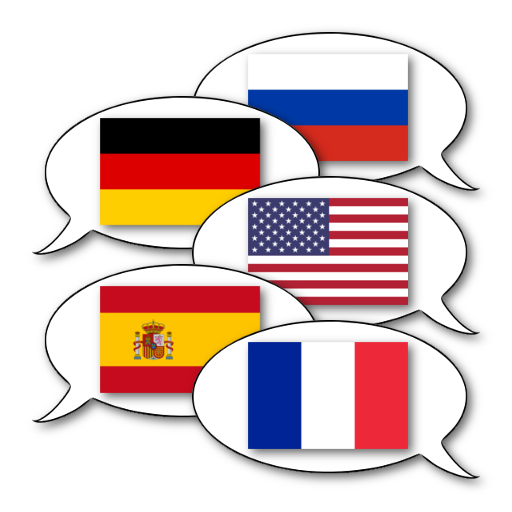 Flags of France, USA, Russia, Spain and Germany in speech bubbles, symbolizes the multilingual feature of your website.
